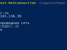 PowerShell: Test-NetConnection вместо telnet